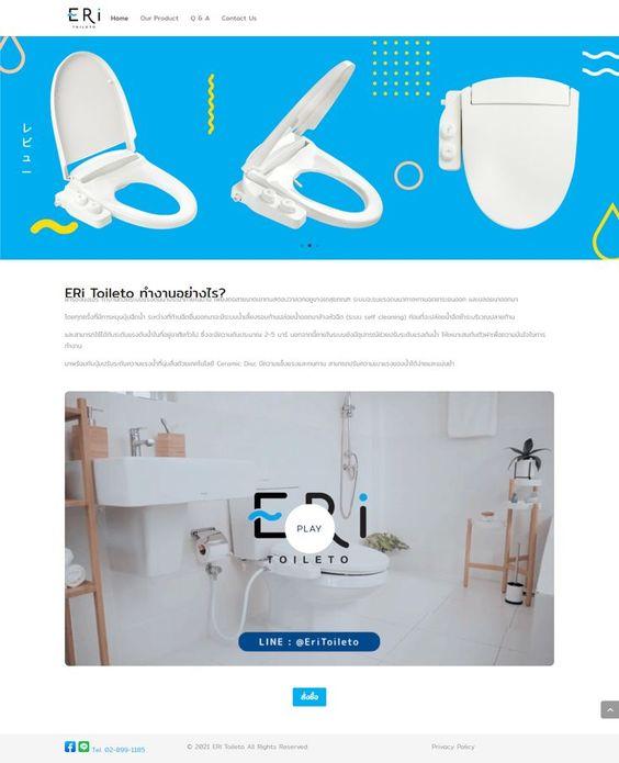 ออกแบบเว็บไซต์ บริษัท สแกนเนอร์ส ซีเอ็นซี จำกัด