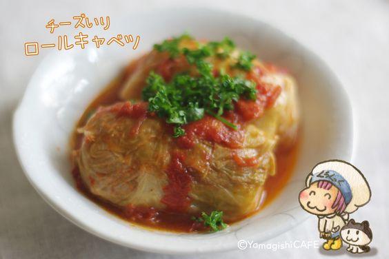 パニパニれすとらん くぅくっく 第5話 2012.11.15発売 ランチレシピ❥-❥ チーズ入りロールキャベツのトマト煮