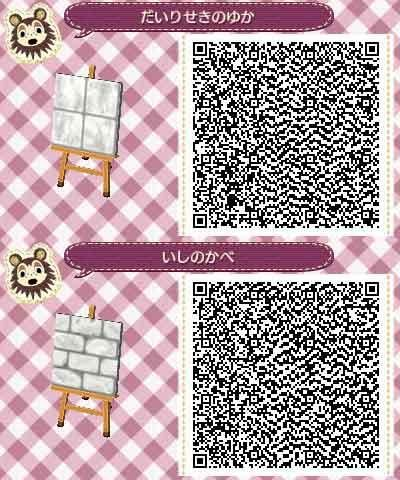 Animal Crossing Qr Codes Paths Stones Grey