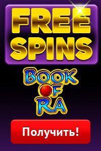 Супер игровые автоматы бесплатные play real casino games online free