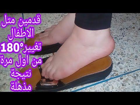 والله وضعتها على الجفاف وتشققات باقدامي اصبحت ناعمة متل اطفال وبيضات من اول مرة Youtube Youtube Ale