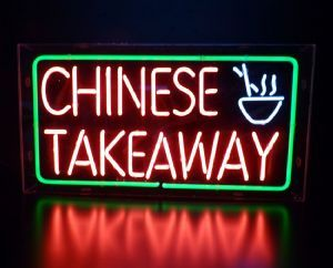 food safety in chinese take away restaurant Take-out food can be purchased from restaurants that also provide sit-down table service or from establishments specialising in food to be taken away providing a take-out service saves operators the cars the idea was pioneered in 1931 in a california fast food restaurant, pig stand.