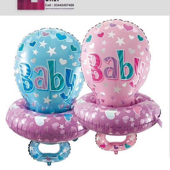 PINK Baby Girl and BLUE Boy Foil Balloon New Born Helium Balloon UK Seller