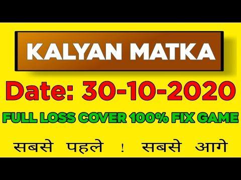 Ank matka free 100 fix date Date fix