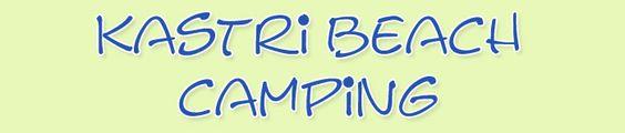Καστρί Πήλιο Διακοπές Κάμπινγκ Καστρί Beach Camping