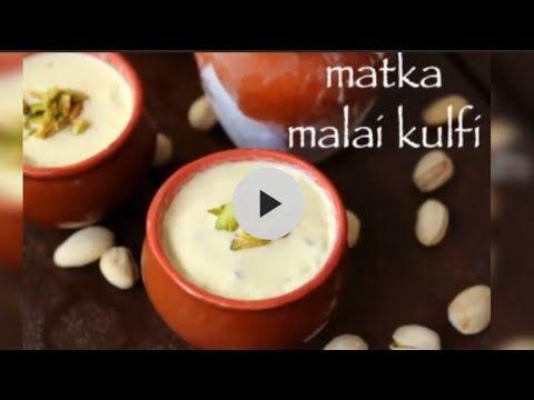 Matka Kulfi Malai Recipe Matka Kesari Pista Kulfi Youtube In 2020 Kulfi Recipe Kulfi Recipe Condensed Milk Malai