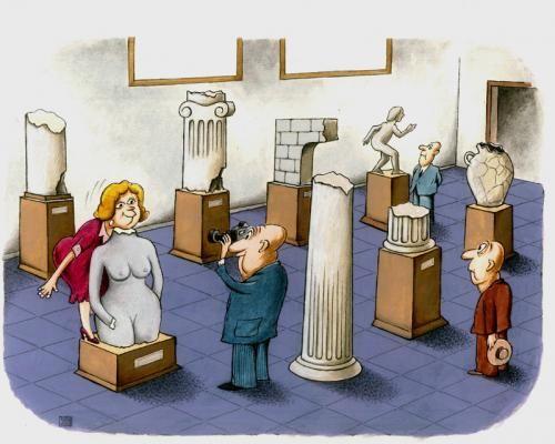 museum challenges