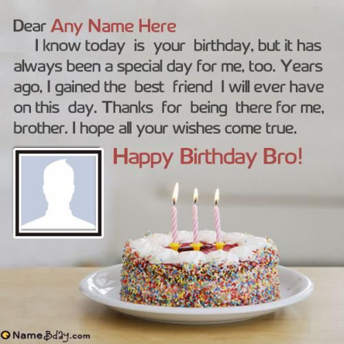 Happy Birthday Whatsapp Status For Brother In 2020 With Images