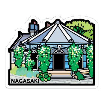 gotochi postcard nagasaki maison glover
