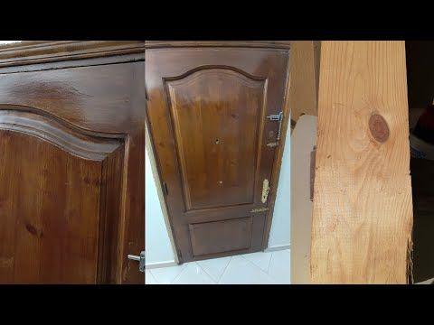 طريقة دهان الخشب استر دهانات الاستر للابواب دهان استر للابواب فى بيتك بنفسك Youtube Home Decor Home Renovation Decor