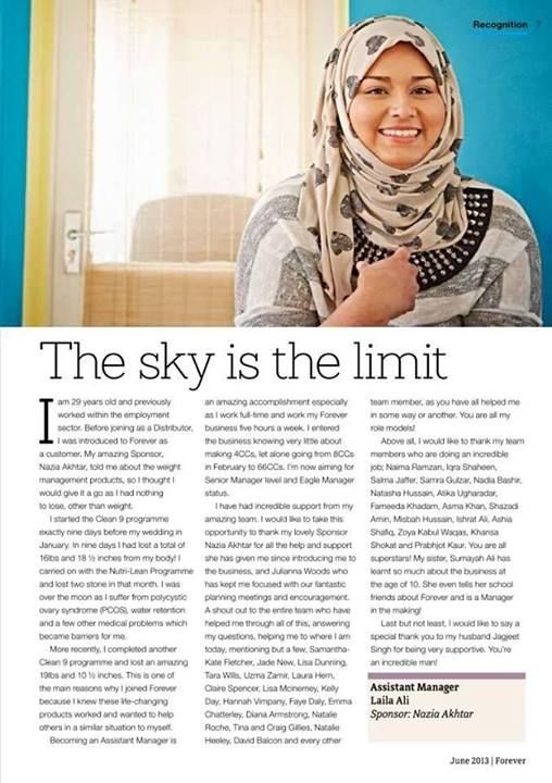 The sky is the limit !