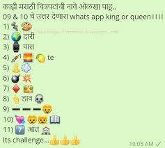 Image Result For Challenge Games For Whatsapp Challenge Games Challenges Games