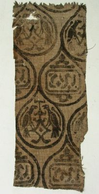 Dated to 14th by Museum of Applied Arts, Budapest, but same pattern material and provenance dated to 12th by MET: http://www.metmuseum.org/collections/search-the-collections/216326