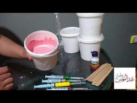 طريقة جديدة في تركيب ألوان الدهانات في المنزل دهانات ألوان الباستيل الجزء الثالث Youtube Projects Glassware Artwork