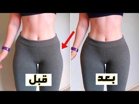 حل مشكلة العضلة النائمة بهذا تمرين رائعة يمكنك القيام به في المنزل أفضل 10 تمارين الأبرار المؤخرة Yo Gym Workout For Beginners Workout Videos Gym Workouts