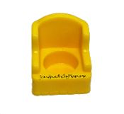 Vintage Little People Arm Chair (Yellow)