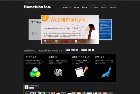 http://hametuha.co.jp via @url2pin