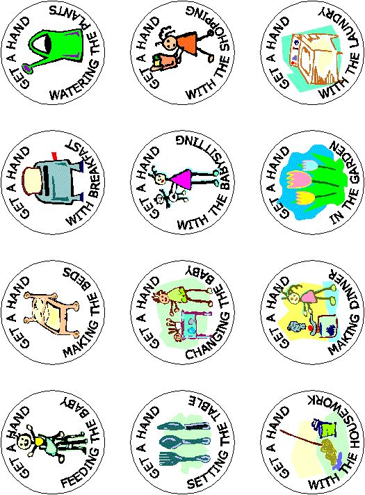 more Helping Hand printables