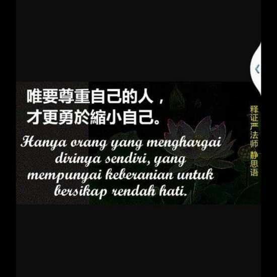 Gambar Kata Jawa Mutiara Kata Kata Mutiara Psht Bahasa Indon