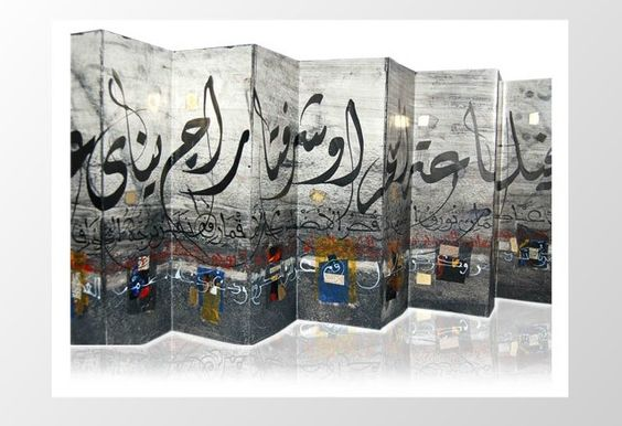 Carnets Calligraphiés - Abdallah Akar