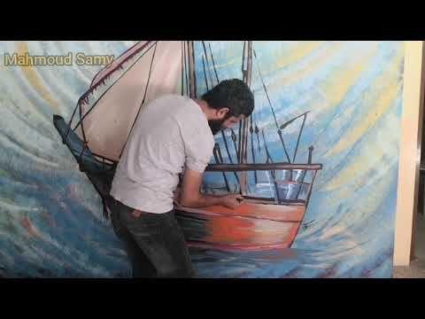جدارية جرافيتي مع حروف عربية السنبوك مع كاليجرافي مع المبدع ابراهيم خميس Youtube Youtube Enjoyment