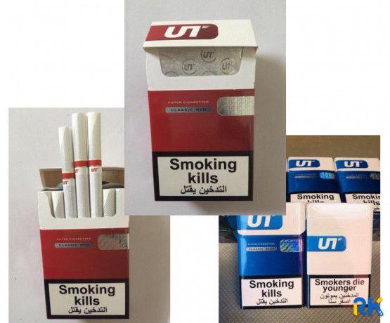 Сигареты крупный оптом ставки акцизов на табачные изделия 2021