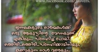 malayalam malayalam quotes and more love quotes for her love quotes ...