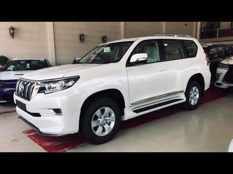 سعر تويوتا برادو 2019 في معارض اربيل Prado2019 Youtube Suv Car Suv Car