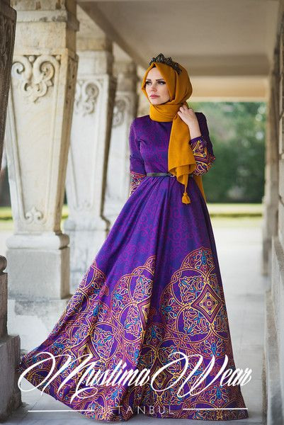 Trendy Clothes For Muslim Women