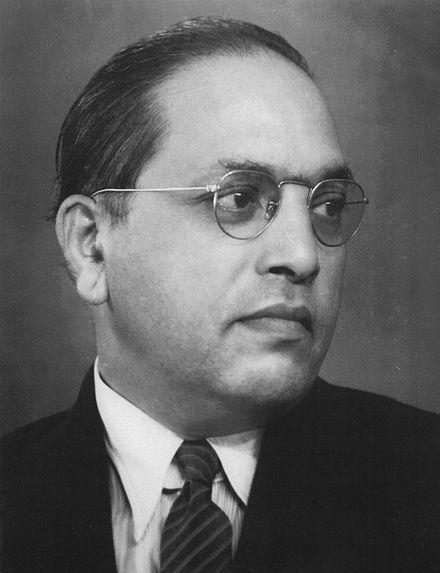 Ambedkar as a young man