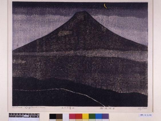 Hagiwara Hideo  Lingering Moon, Misaka  Colour woodblock print. Mount Fuji  73/100  The British Museum