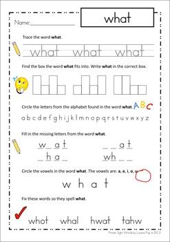 Sight Words Word Work (Primer Words) | Worksheets, Sight Words and ...