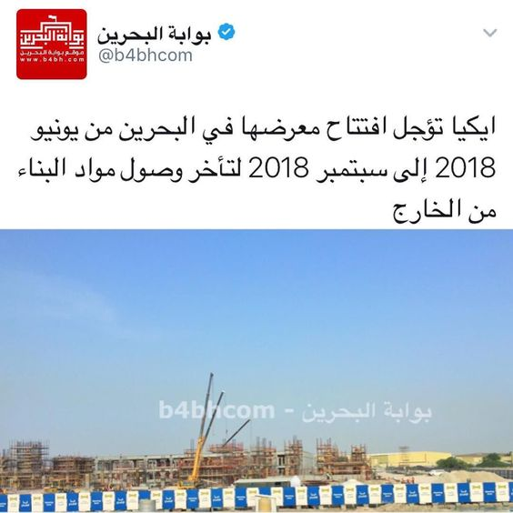 فعاليات البحرين Bahrain Events السياحة في البحرين Tourism Bahrain Tourism In Bahrain Tourism Travel البحرين Bahrain الك Screenshots Desktop Screenshot