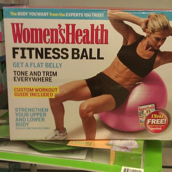 My post race shopping also included a fitness ball from TJ Maxx. The ball will help me strenghten my core practice for yoga and running.