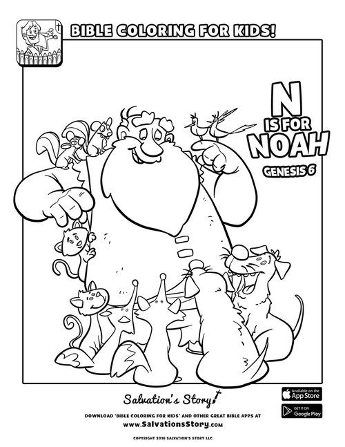 Best 25+ Bible ABCs for Kids! Coloring Pages images on Pinterest ...