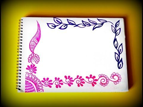 Diy Sketch Pens Decorative Border Design For Project File Back To School 457 Youtube Page Borders Design Border Design Colorful Borders Design