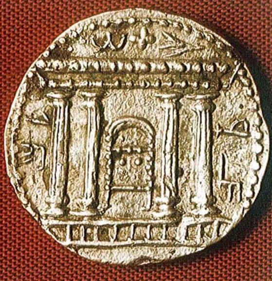 Reconstruction of the facade of the the Temple built by Herod the Greatwas based on the image found on this coin,   which was struck by Bar Kochba, leader of the revolt in 132AD