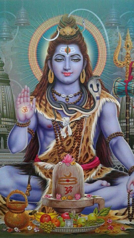Har Har Mahadev พระศ วะ ศร ทธา