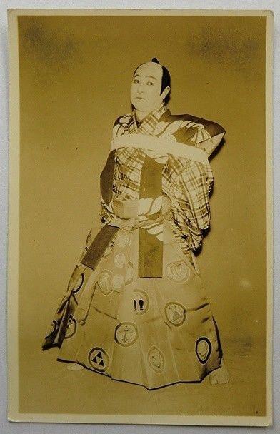 Japanese Old POSTCARD Kabuki Samurai 073