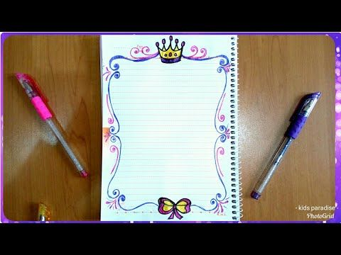 تزيين الدفاتر المدرسية من الداخل للبنات سهل خطوة بخطوة تسطير الكراسة على شكل تاج مزخرف تزيين دفاتر Youtube Drawings Notebook