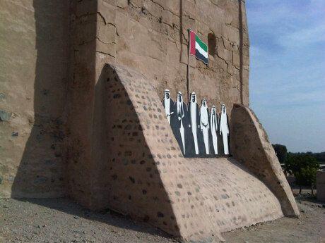 Fujairah, UAE - إمارة الفجيرة