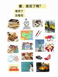 教中文 - Google 搜索