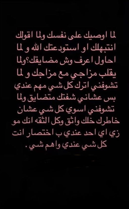 Pin By Anosha On عربي Funny Study Quotes Movie Quotes Funny Iphone Wallpaper Quotes Love