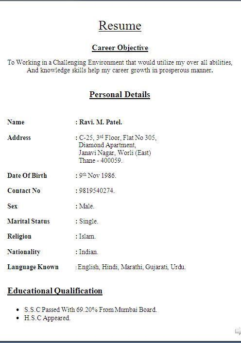 Resume Format Gujarat Job Resume Format Resume Format Download Simple Resume Format