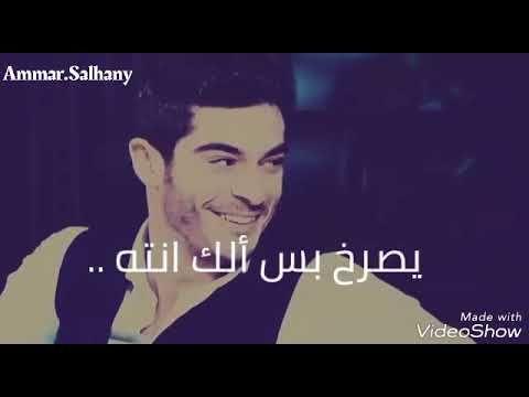 غالي بغلات الروح من بالي ابد متروح Music Videos