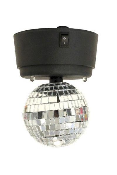 Locker Magnetic Disco Ball, $14.99, target.com   - Seventeen.com