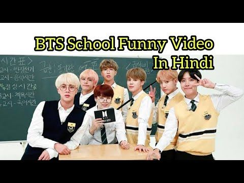 Bts At School Comedy In Hindi Part 1 Fanmade Try Not To Laugh Challenge Youtube Hindi Comedy Try Not To Laugh Bts School