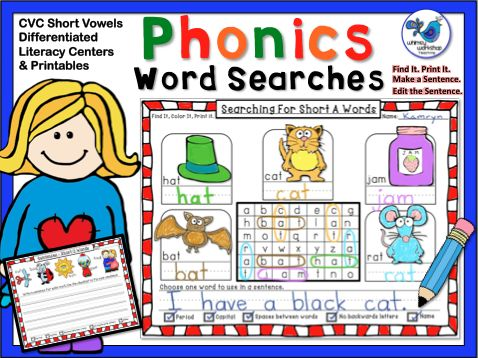 More than just another word search! Students decode, print, color, find, and use in a sentence. Then self-edit the sentence using a checklist! This set covers short vowel CVC words. $ Also available for Blends and Digraphs at Whimsy Workshop Teaching http://whimsyworkshop.blogspot.ca/