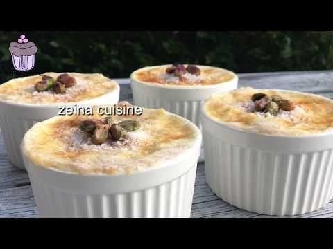 طريقة عمل أم علي Youtube Pudding Desserts Eat