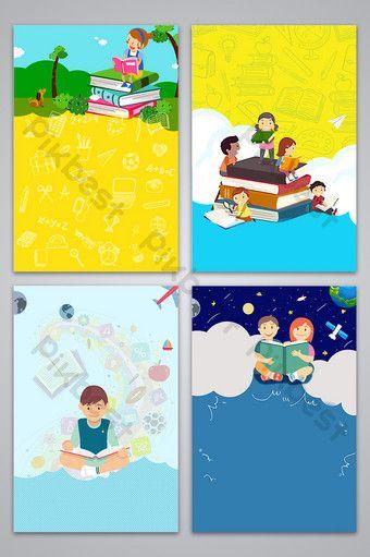 Anak Anak Membaca Buku Papan Tulis Desain Poster Gambar Pendidikan Anak Usia Dini Pikbest Backgroun Education Poster Design Education Poster Kids Reading Books